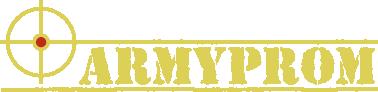 Logo Armyprom